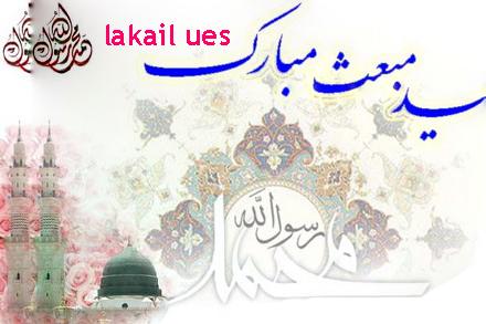 عید مبعث ،دانشجویان لک